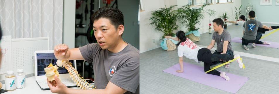 上越 骨盤調整|小顔調整|子供の姿勢|健康と美容の専門院カイロプラクティックしみず